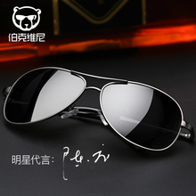 Sunglasses male 2018 new glasses sunglasses toad tides people eyes 2017 drivers driving polariscope