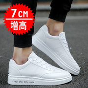 2017 spring and summer men's shoes. Shoes for men 6CM casual shoes sportswear shoes 8CM