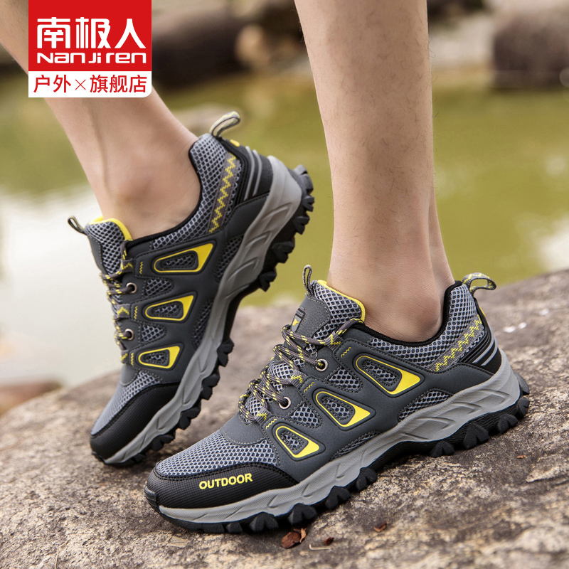 Antarctic outdoor climbing shoes mens summer light breathable climbing shoes anti-slip mesh sports back to the stream hiking shoes women