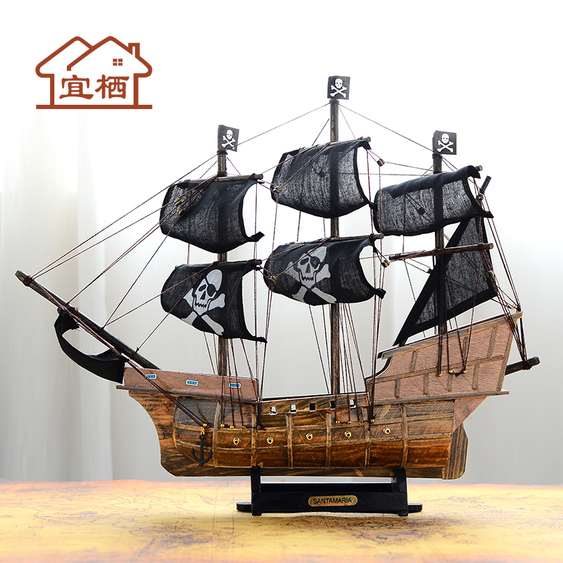 Mediterranean Decorative Sailing Model Caribbean Pirate Ship Model Crafts Home Decoration