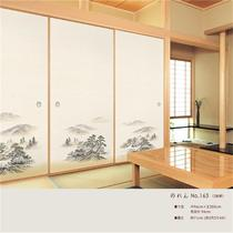 Japanese-style Fusma door paper spray-painted stickers mountain water painting cut off the door door bag door paper tatami wardrobe door paper