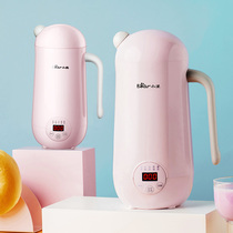 Bear soy milk machine Home small automatic wall-free filter-free cook official flagship store 1-2 single mini