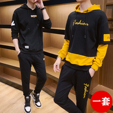 Fall 2019 Men's Long Sleeve T-shirt with Two Suits Fall and Winter Men's Fashionable Korean Clothes