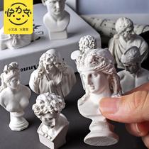 Смола маленькая штукатурка как мини-украшения модель изобразительного искусства фигура эскиз аватар набор скульптура статуэтка украшения изобразительное искусство учебные пособия портрет штукатурка тело натюрморт Дэвид Вольтер Венера