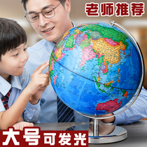 Globe HD students with 3d stereo suspended large junior high school students AR three-dimensional childrens ornament creative 32cm high school students with the worlds king-size toy living room decoration teaching version with lights