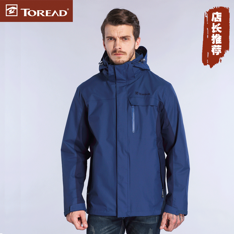 Pathfinder Charge Men Three in One Autumn and Winter New Removable Plushing and Thickening Outdoor Wind-proof Coat Tide Ladies