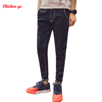 Chicken ye something some mens casual Joker jeans blue black wash stretch feet denim trousers