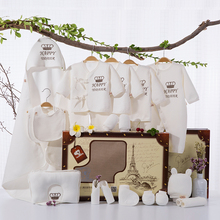New baby gift box baby clothes cotton suit