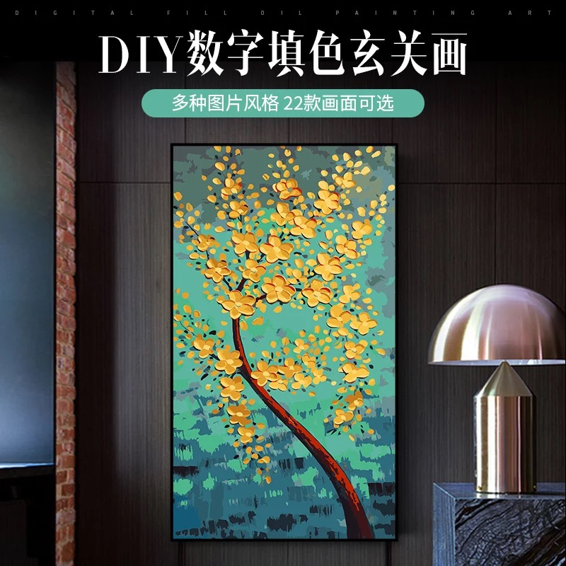 Diy's classic digital oil painting, porch, triple-hung mural, living room background wall, hand-painted and painted decorative paintings