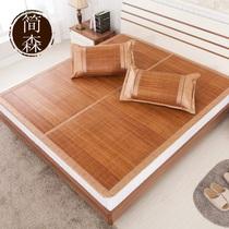 Лоджия 1 8 м Кровать бамбуковые коврики общежитие студенческая трава коврики лето двухсторонний складной набор из трех частей одноместный 1 5 м 1 2