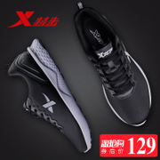XTEP men fall 2017 new leather breathable mesh casual shoes men's winter tourism running shoes