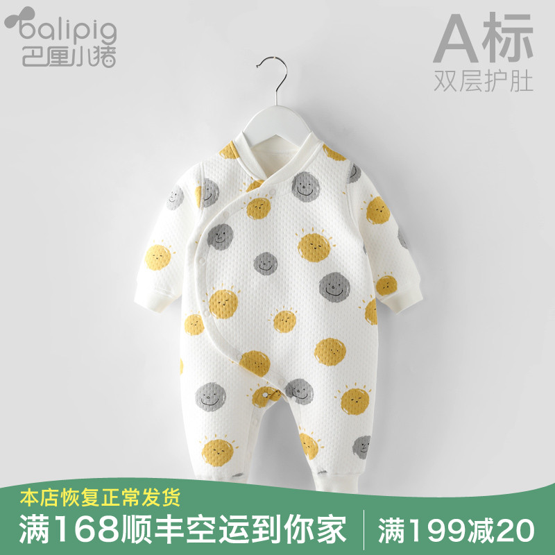 Baby one-piece clothes thickened in autumn and winter