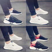 The autumn air men's leisure sports shoes running shoes all-match trend of Korean white shoe shoes.