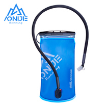 Onijie outdoor water bag drinking bag 1 5 2L backpack Portable cold ice drinking water running sports water bag