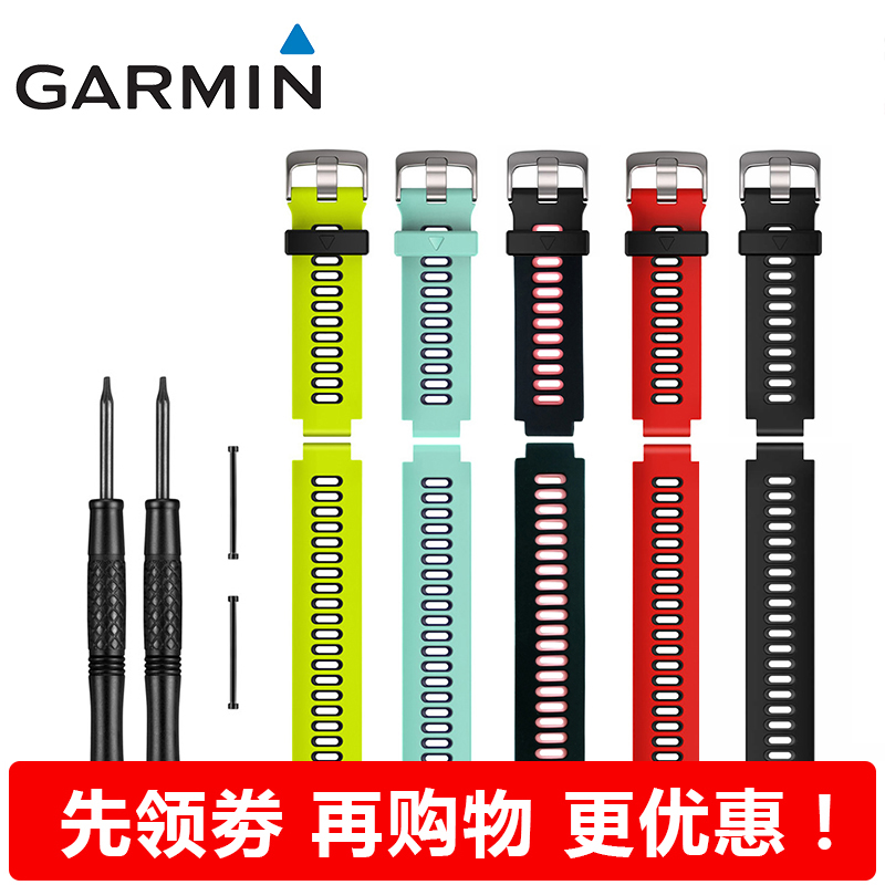 Garmin Garmin forerunner735xt replacement strap forerunner735 strap original authentic
