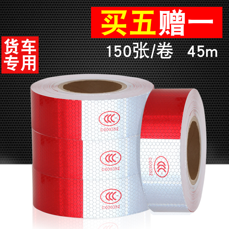 Car with reflective sticker truck stickers reflective traffic vehicle safety body night warning sign film