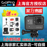 GoPro HERO5 BLACK Sports Camera 4K voice diving camera 5 go pro5 for black country