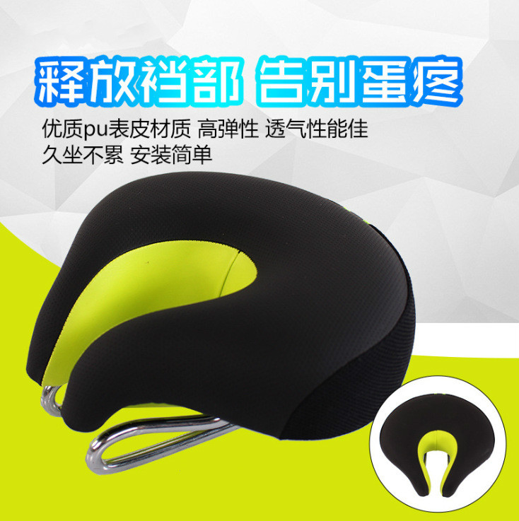 Mountainous Bicycle Thickened and Widened Cushion Comfortable Bend Pipe Soft Saddle Cushion Dead Flying Seat No Nasal Saddle Big Button Cushion