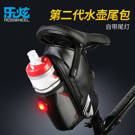 ROSWHEEL Le Hyun Bicycle Bag Tail Bag Mountain Bike Kettle Bag Fold Rear seat Bag Riding Cushion Accessories
