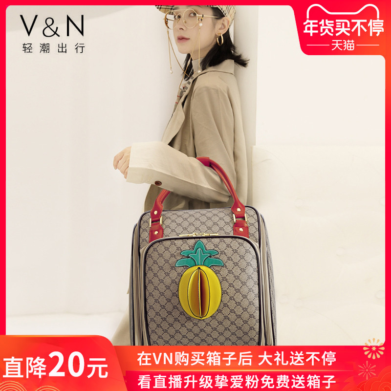 Small suitcase, women's net, red boarding trolley bag, portable suitcase, 16 inch front trolley box, universal wheel