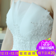 The princess bride wedding dress 2017 new simple white light bra wedding Qi dream tail in autumn and winter