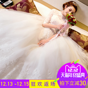 2017 new bride wedding wedding dress size Korean white long sleeved thin Qi Princess T-shirt in winter