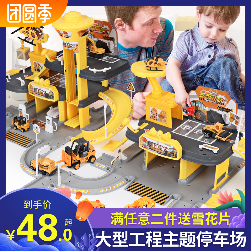Children's Car Fire Engineer Toy Car Set Combination All Kinds of Cars Boys Parking Lot 1-2-3 Years Old