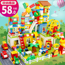 Children's large particle building blocks assembled Baby Toys 4 puzzle 3-6 girls 1-2 boys 7-8-10 years old intelligence