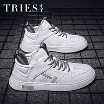 Huizi mens shoes spring tide shoes 2020 new Korean version wild casual white shoes mens net red in the upper plate shoes