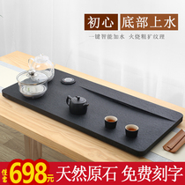 Natural black gold stone tea tray with electromagnetic stove integrated household automatic water tea table kettle sea tea set
