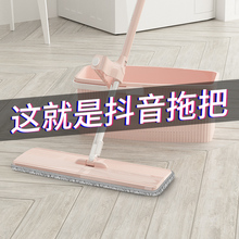 Wan Jiali household flat hand washing mop rotary mop tile floor flooring dry and wet