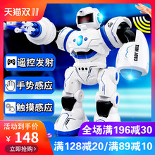 Intelligent robot toy boy dialogue educational dancing against children's early education xiao pang remote robocop