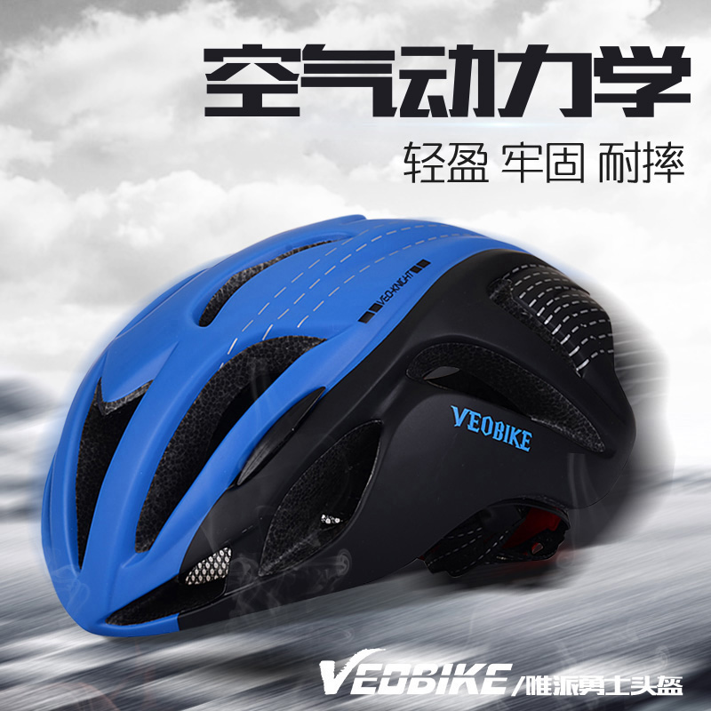 Forming Mountainous Bike Helmet with Mountainous Bike Helmet Equipped with Bike Helmet