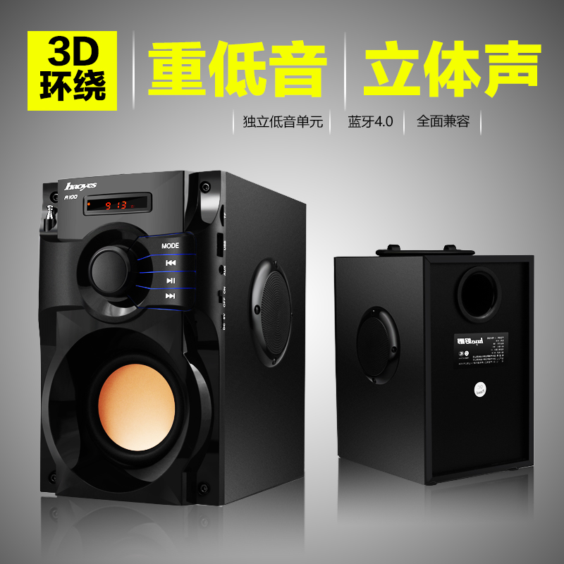 Wireless Bluetooth speaker stereo 3D surround car mobile phone home outdoor bass gun with large volume and small sound