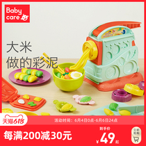babycare Ultra light clay Non-toxic color mud Space plasticine Childrens handmade clay diy material toy box