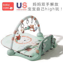 Babycare Baby Fitness Frame Foot Piano 0-3-6 Year Old Newborn Baby Intellectual Music Toy