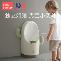 Babycare children stand-up urinating male urinal toilet hanging wall-mounted urine artifact