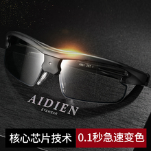 0.1 second smart discolored glasses polarizing sunglasses male driver driving Sunglasses riding fishing black Technology