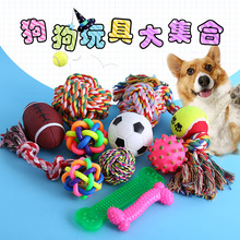 Dog Toys Bite Resistant Puppy Molars Pet Ball Golden Mao Teddy Voice Puppy Toys Pet Products Bitter Chicken