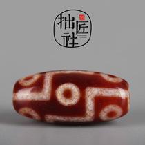 Tibetan Nine-eyed Dzi Tibetan fire for Dzi diy Buddha beads Hand string top beads back Yun Lezi accessories