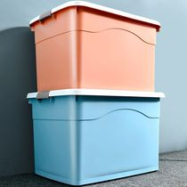 The storage box plastic extra-large household clothes are sorted into the storage box large clearance sorting box