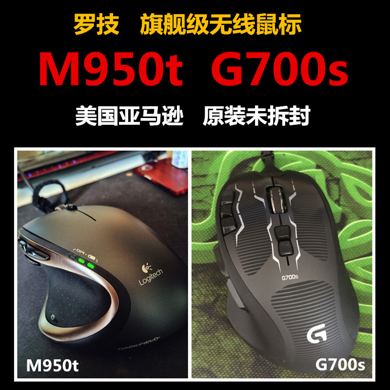 cheap Purchase china agnet Thinkpad Lenovo rechargeable mouse