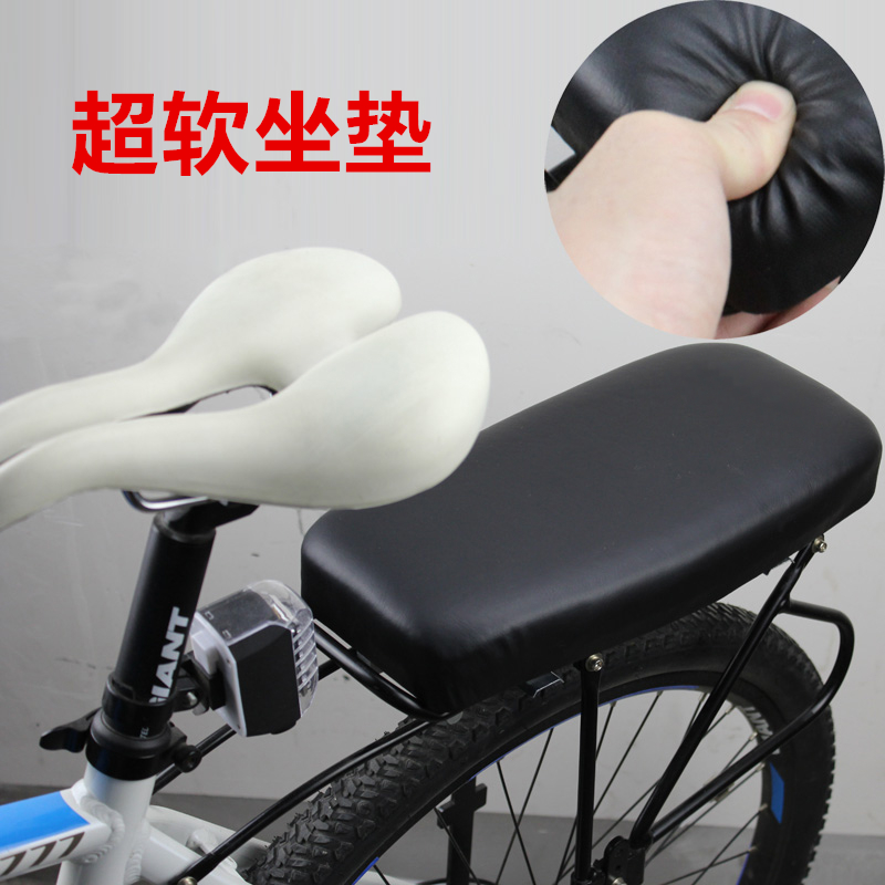 Rear seat cushion mountain bike rear seat thick shelf seat cushion with long rear seat plate bicycle seat bicycle
