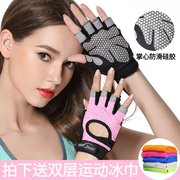 Fitness gloves, men and women, equipment, training, protection, semi - finger, breathable, sports gloves, dynamic bicycle, anti - slip, palm, thin