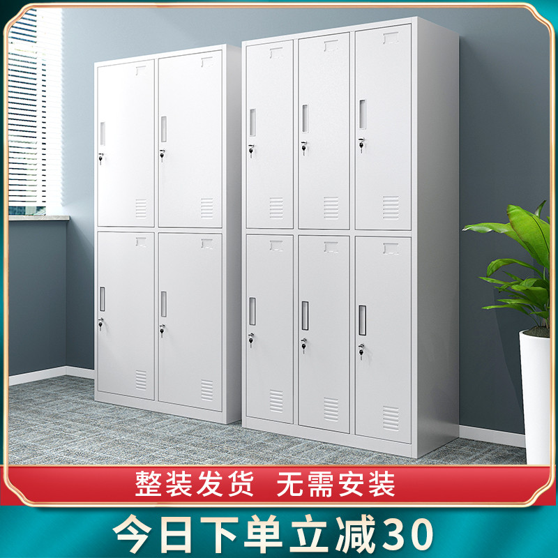 Colored tin locker staff dormitory multi-door storage cabinet with lock 6 door 9 door gym storage cabinet custom