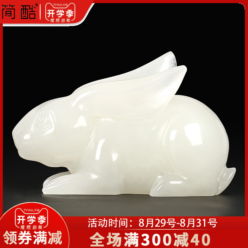 Natural Jade Rabbit Decoration Creative Little White Rabbit Jade Rabbit Lovely White Rabbit Living Room Mascot Decoration