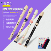 At the eight hole CMO treble flageolet 8 hole 6 Hole entry beginners students clarinet flute clarinet children