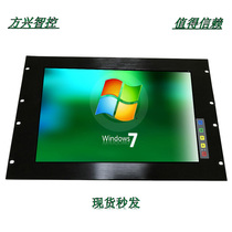 17 3 inch widescreen industrial touch rack rack display HD LCD monitor monitor embedded new