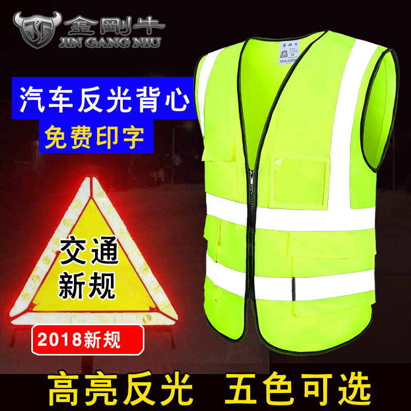 Reflective vest vest can be printed multi-pocket traffic construction safety clothing riding diamonds car reflective clothing