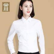 Sichuan new white shirt fall 2017 meters long sleeved dress dress occupation loose tooling backing V shirt OL